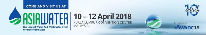 馬來西亞展LOGO