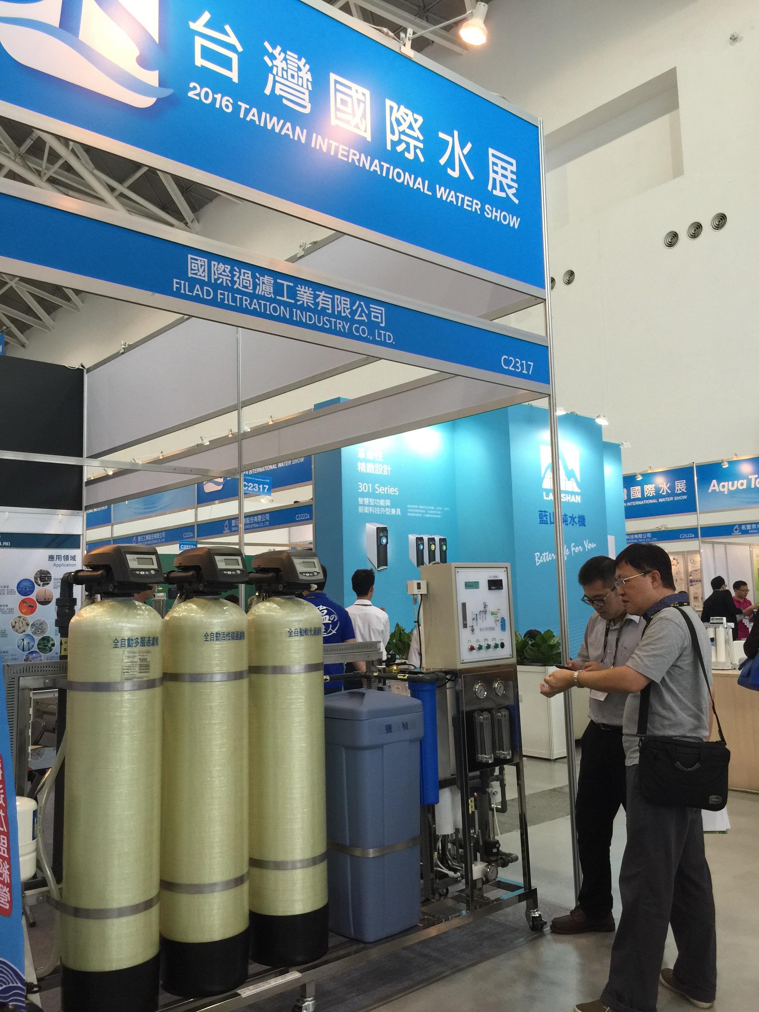 2016 Taiwan water 03