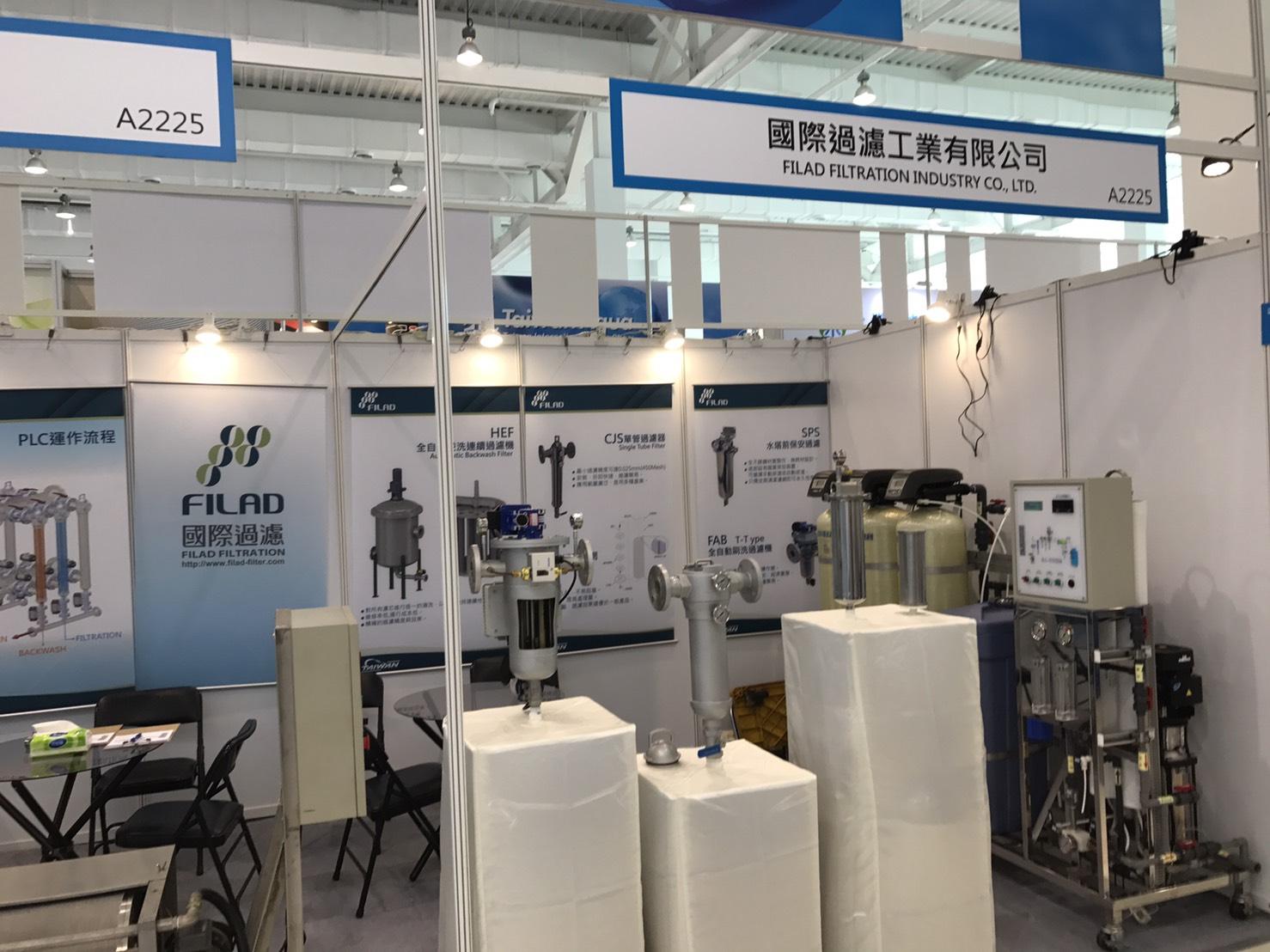2017台灣國際水展-3