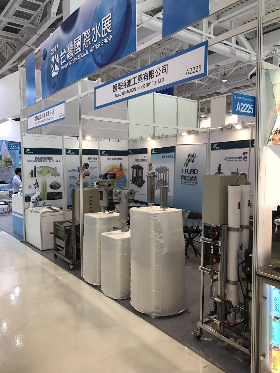 2017台灣國際水展-4